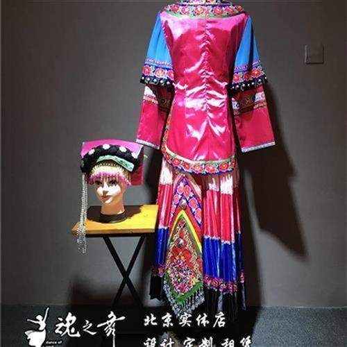 服装出租c彝族i苗族壮族少数民族h表演服舞蹈服装歌手