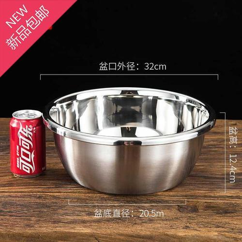 不锈钢打蛋盆 加深蛋糕◆新品◆ 烘焙 防溅 厨房洗菜