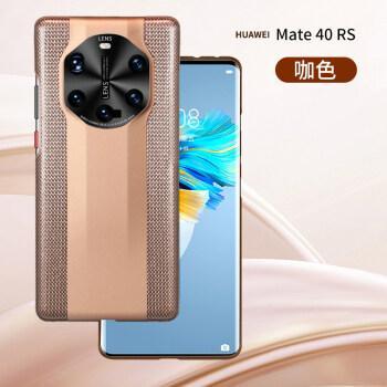 conrick华为mate40rs保时捷手机壳真皮mate40pro+保护