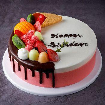 芙瑞多 生日蛋糕8寸草莓淋面蛋糕新鲜制作当日送达