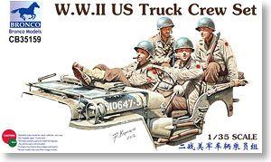 威骏 cb35159 二战美国陆军轻型作战越野车乘员组
