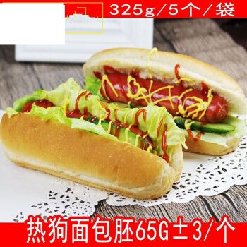 热狗面包胚65g/个美式热狗面包胚 商用家用热狗店早餐