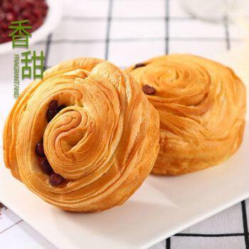 红豆手撕面包早餐营养小面包批发整箱休闲网红零食小吃 买一斤送一斤