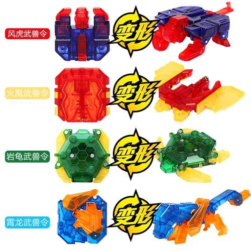 奥迪双钻超变武兽儿童玩具手动变形机器人召唤器套装