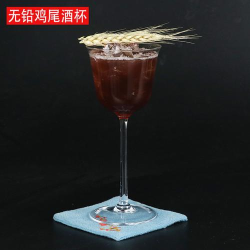 日式进口高脚鸡尾酒杯 马天尼杯碗型酒杯 女士鸡尾酒