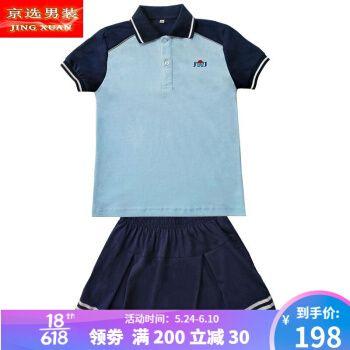 校园服装珠海市金湾区小学生统一校服短袖t恤短裤套装