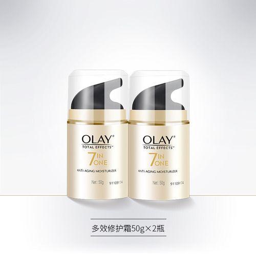 玉兰油(olay)套装多效修护补水保湿套装女 修护霜