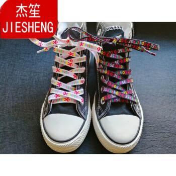 适配匡威彩虹果冻鞋联名鞋带十周年鞋限定彩色串标万斯鞋带帆布鞋鞋带