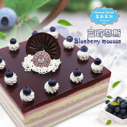 蓝莓物语-慕斯蛋糕
