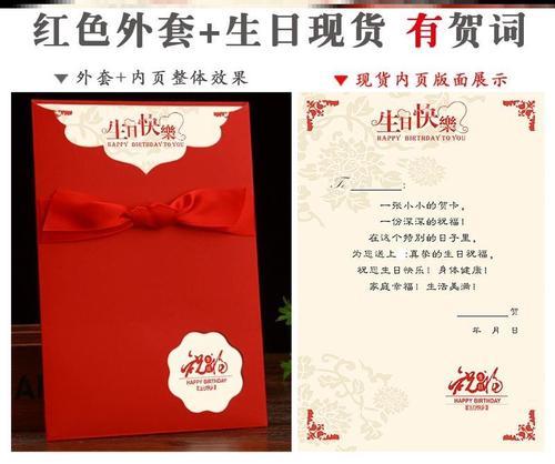 生日贺卡定制祝福语打印贺卡纸ins520感恩节中秋便携