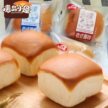 【新鲜日期】老面包奶香味老式面包手撕面包早餐面包零食 5个面包 麦