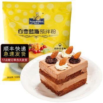 明胶粉自制抹茶慕斯木糠杯甜品材料diy 慕斯蛋糕粉100g【做6寸慕斯】