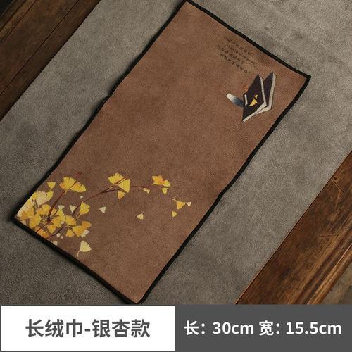麂皮茶巾茶桌布优质大茶巾高品质茶巾布盖布高档吸水