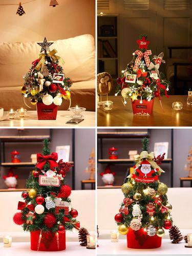 正品圣诞节装饰品家用小型圣诞树套餐桌面圣诞摆件