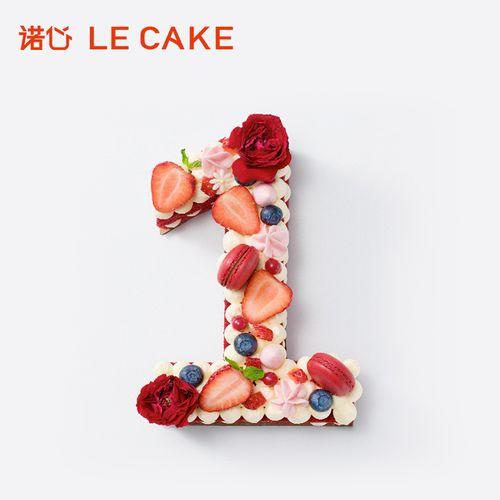 诺心 lecake 数字蛋糕 数字1