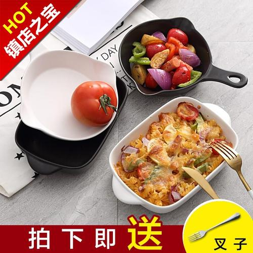 做烘培焗饭的碗专用放烤箱的烤碗芝士器皿可以11耐高温深口盘子陶