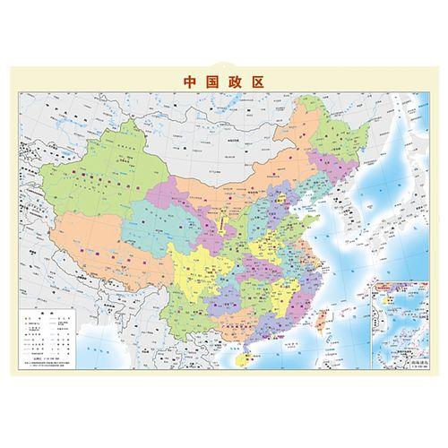 认知地理中国政区