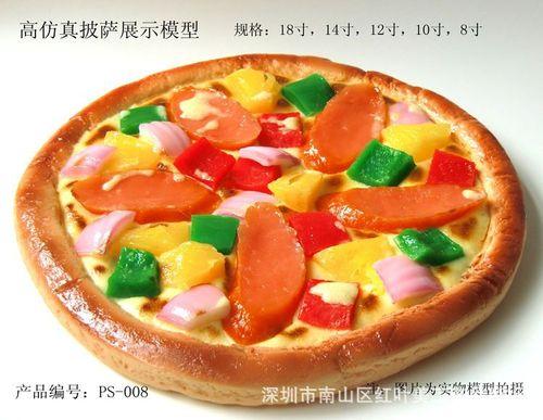 6寸披萨模型香肠披萨 鱿鱼披萨水果披萨 榴莲披萨仿真