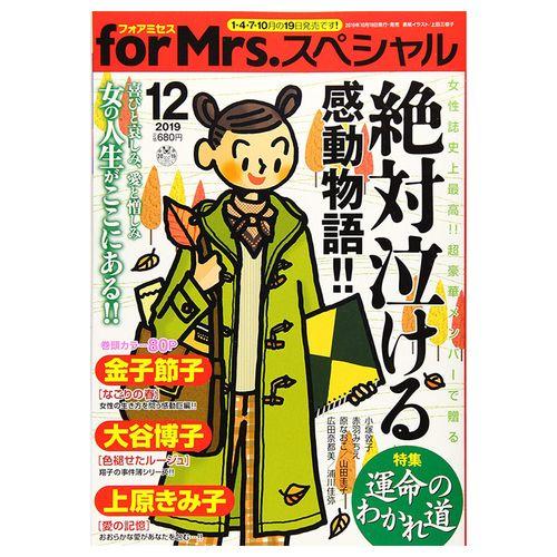 スペシャル 动漫插画杂志 日本日文原版 年订4期原版