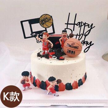 灌篮高手创意篮球个性男生男士生日蛋糕 同城配送 天津哈尔滨西安
