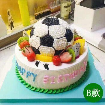 慕心 创意世界杯足球场景男生足球队男孩生日蛋糕同城