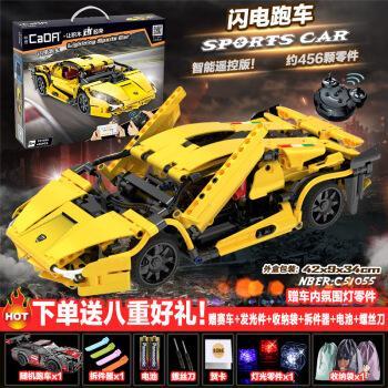 兼容乐高积木遥控车ae86模型越野汽车咔嗒拼装电动高端组装赛车玩具男