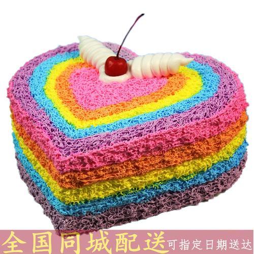 全国配送个性创意儿童彩虹生日蛋糕西安咸阳铜川延安宝鸡渭南汉中安康