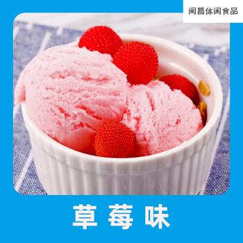 1kg硬冰淇淋粉diy家用自制手工挖球雪糕粉原味冰激凌商用机器原料