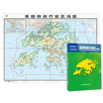 香港特别行政区地图(2021)