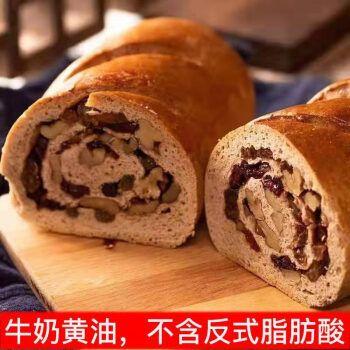 学生孕妇营养早餐全麦黑麦切片面包aa 款黑麦蔓越莓核桃(31%果仁
