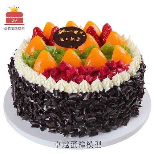 2020新款蛋糕模型巧克力碎款水果奶油生日蛋糕模型假