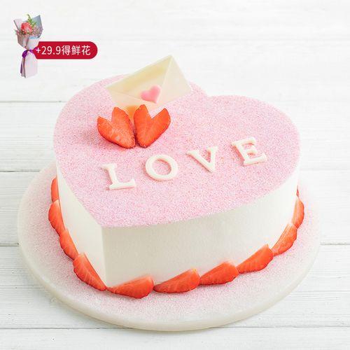 【520甜蜜特惠2磅-148元】丝滑白巧+新鲜草莓,心形千层蛋糕 鲜嫩莓果