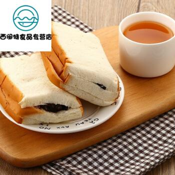 唛吉紫米面包紫米奶酪面包4层黑米夹心早餐零食紫薯手撕蛋糕整箱 20袋