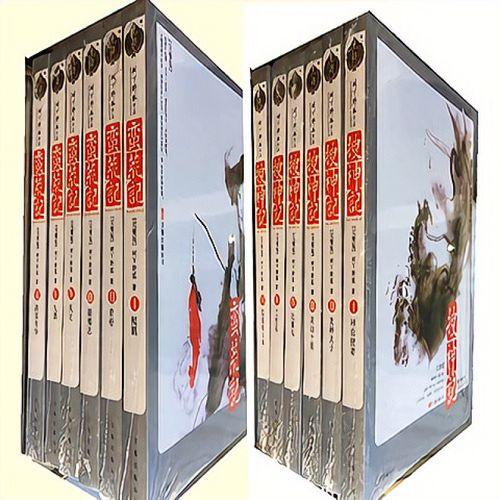 搜神记 蛮荒记 树下野狐12册完整版玄幻小说 武侠书籍