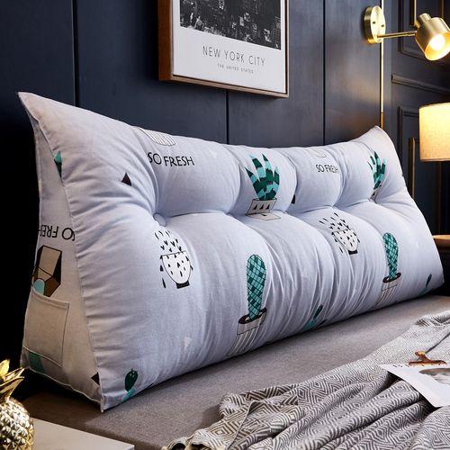 恒源祥帆布床头靠垫三角靠背床头靠垫双人沙发大靠枕