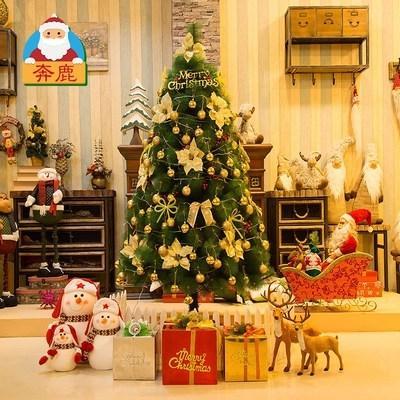 4米豪华加密装饰圣诞树圣诞