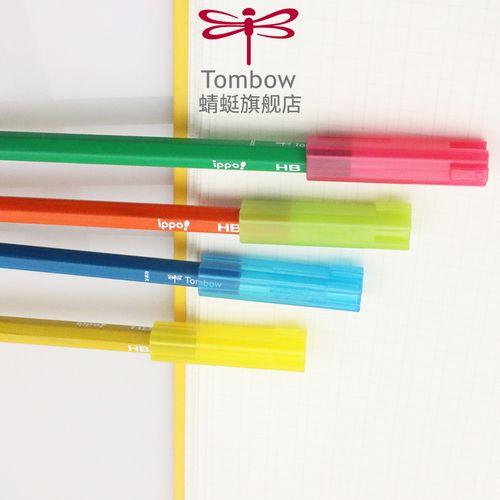 日本tombow蜻蜓ippo! 学童系列铅笔笔帽 笔套 防滚落