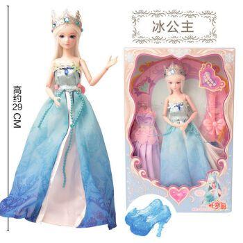 正版叶罗丽娃娃灵冰公主精灵梦29cm仙子芭比萝莉女孩儿童玩具礼物 冰