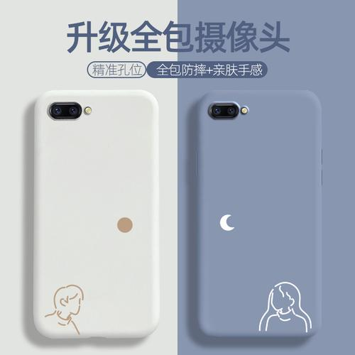 oppor17情侣手机壳reno5创意线条r15秀恩爱4pro/3简约