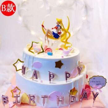 慕雪甜心美少女2层蛋糕生日蛋糕同城配送当日送达 上海广州深圳