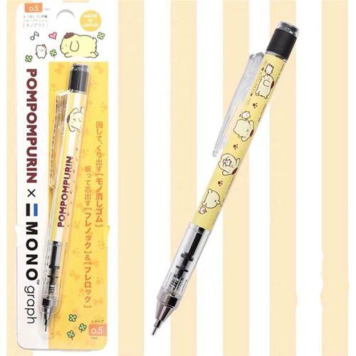 日本tombow蜻蜓限定款自动铅笔mono学生用不断芯考试绘图素描铅笔0.