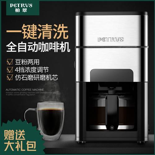 柏翠咖啡机pe3900