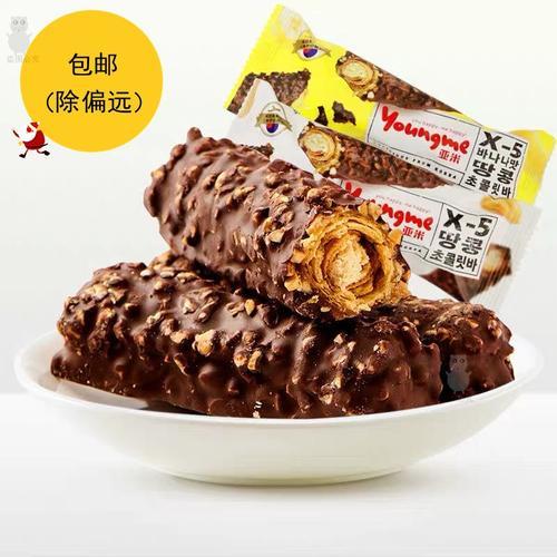 来伊份亚米韩国 x-5花生巧克力棒275g原味香蕉味来一