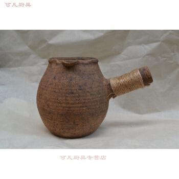 炒茶茶罐云南会泽耐火陶泥手工柴烧烤茶罐 公道  烘焙
