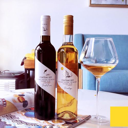雷冰酒甜白葡萄酒女士香槟起泡酒葡萄酒甜型甜