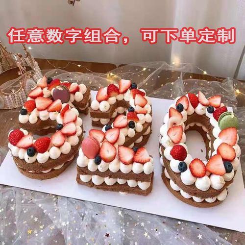 仿真蛋糕模型数字蛋糕样品欧式水果裸蛋糕模型