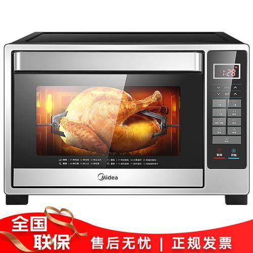 美的(midea) 电烤箱t4-l326f 上下管控温 12道电子菜单 多功能