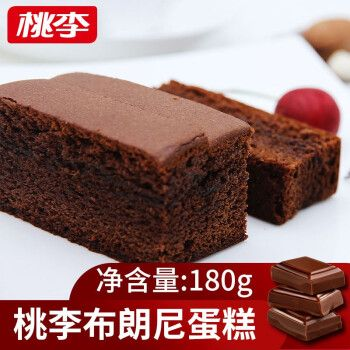 桃李布朗尼蛋糕180g/盒巧克力味新鲜现做甜品下午茶零食早餐食品整箱