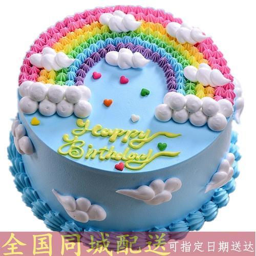 全国配送个性创意儿童彩虹生日蛋糕上海天津重庆增城从化乐昌南雄