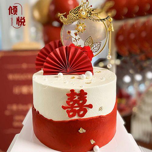 凤凰于飞蛋糕插件订婚蛋糕装饰摆件折扇中国风结婚